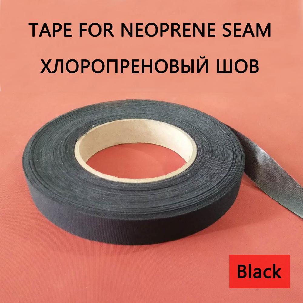 Waterproof Iron On Seam Sealing Fabric Fusing Adhesive Repair Tape for Wetsuit Marine Suit Wader Rain Jacket Pants Ski Clothing