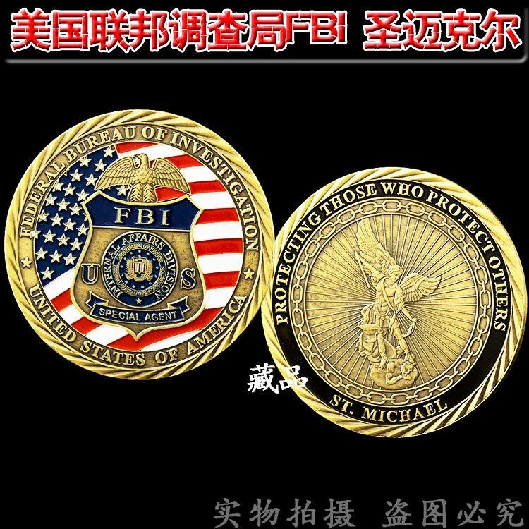 Памятная монета ФБР в США с лысовым орлом, меч Святого Майкла из арчангеля, позолоченная монета, коллекционная Золотая монета
