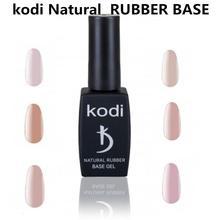 KODI GEL 12ml BASE de caoutchouc naturel GEL dapprêt professionnel couleur Pure UV vernis à ongles Gel LED longue durée