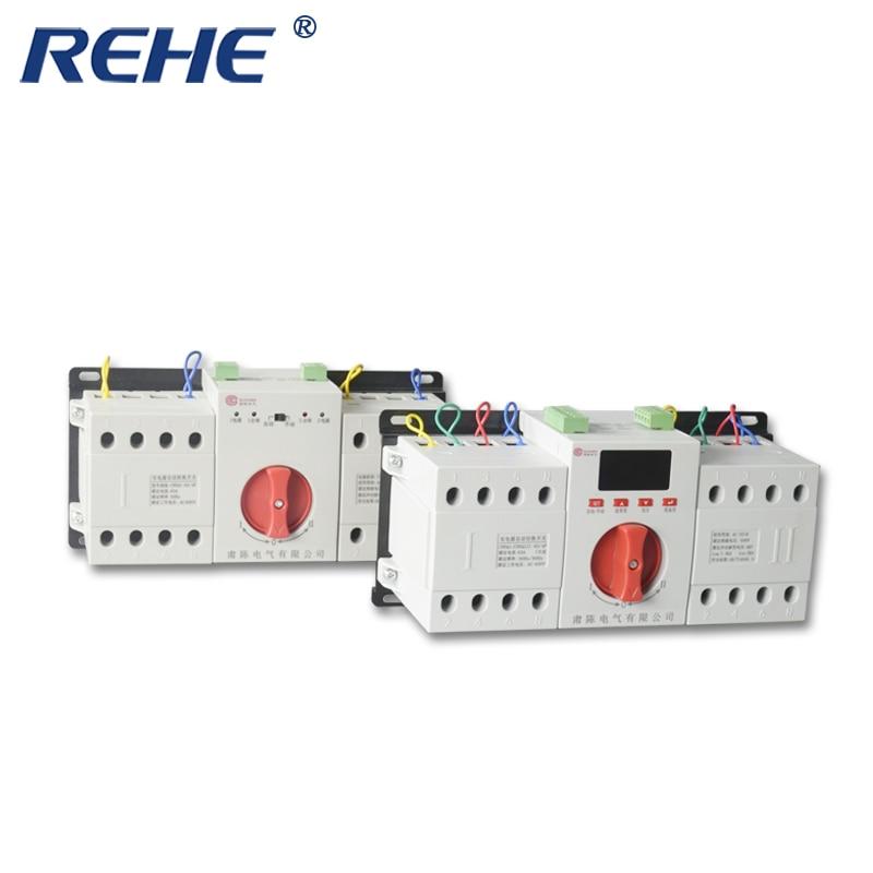 Controlador inteligente de China REHE-ATSQ1Z interruptor de cambio de suministro de Doble potencia