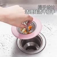 sink anti blocking filter pool leak cover bathroom kitchen washbasin sink filter strainer kitchen tools