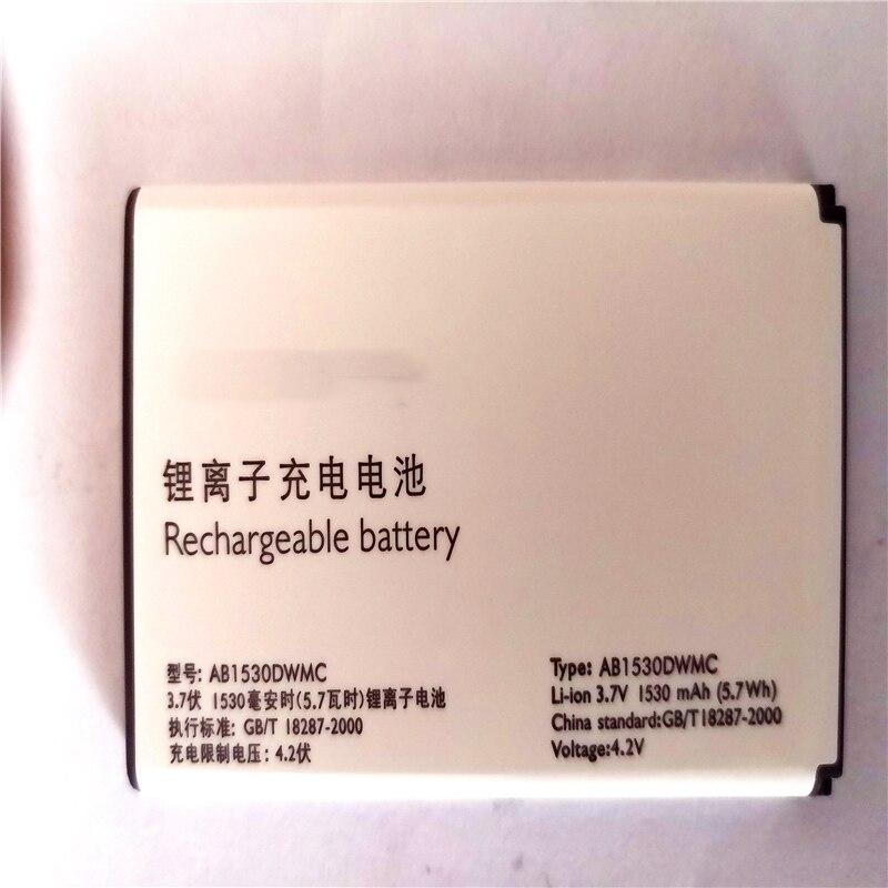 AB1530DWMC батарея для Xenium X331 E311 мобильного телефона AB1530DWMT батарея для PHILIPS CTX331 CTE311 с телефона stander для подарка