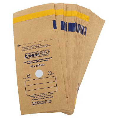Пакеты для стерилизации из крафт бумаги 75х150 мм,100шт.