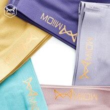 3PCS Graphene Antibacterial Men's 3DUnderwear New Mid-waist Boxer Shorts into Seam Men's Underwear 0