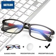 KATELUO ULTEM(PEI)- Tungsten Photochromic Prescription Glasses Frame Men Square Eyewear Myopia Optic