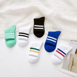 Novas meias femininas primavera esportes harajuku skate listras duas barras meias estudante meias de algodão tubo absorvente de suor kawaii
