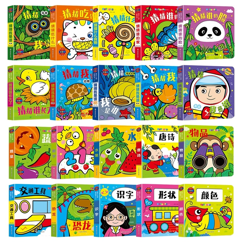 walden libby hegarty patricia my first sticker books things to learn 4 books Random 4 books Children's 3D Flip Books Enlightenment Book Learn Chinese English For Kids Picture Book Storybook Toddlers books