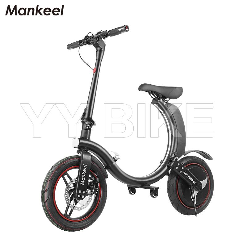 Mankeel MK114 450 واط 36 فولت 7.8AH الكبار دراجة كهربائية 14 بوصة عجلة طوي E-الدراجة التنقل دراجة جبلية سكوتر سكيت