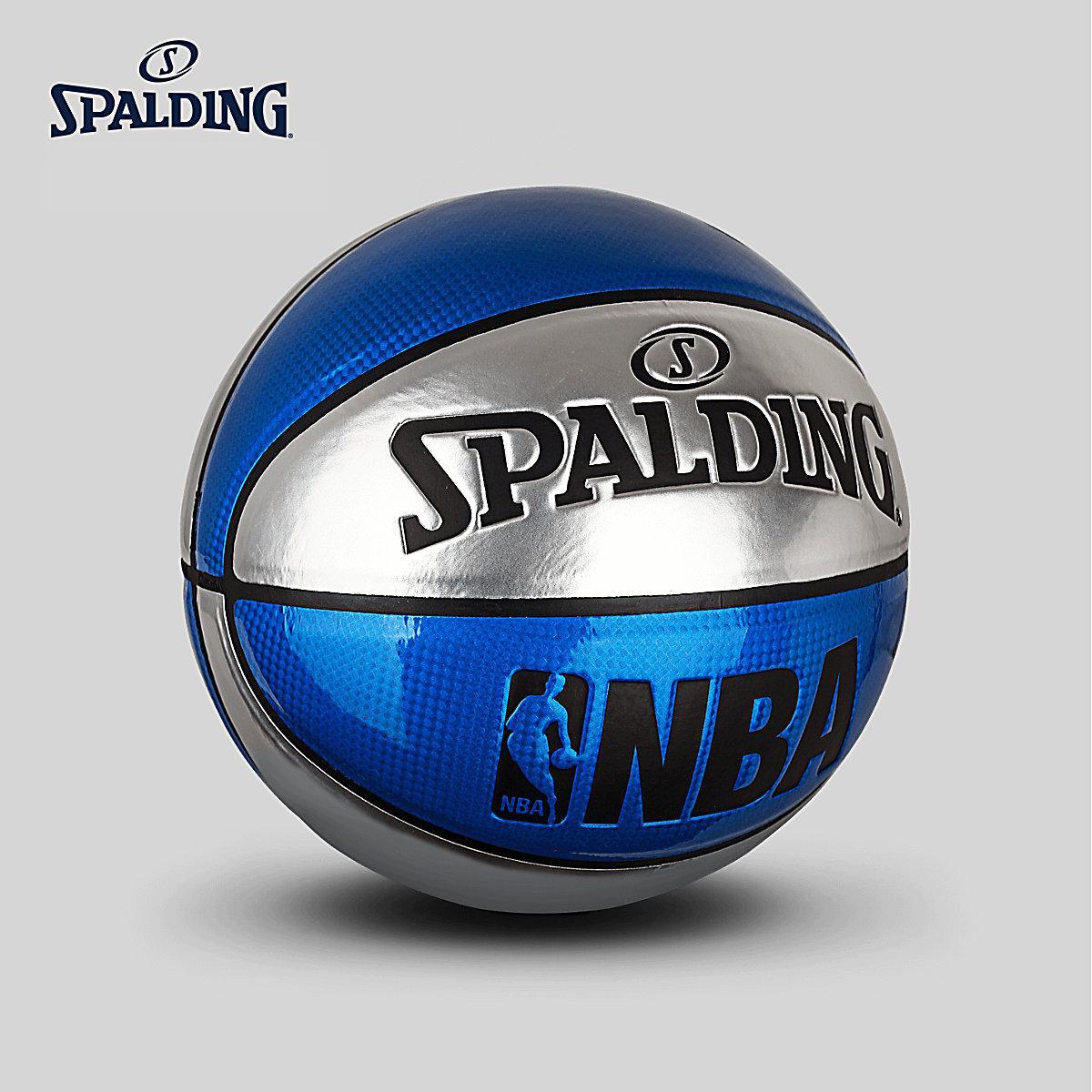 Spalding Mirror Series Men's Training Basketball Indoor Basketball Official No. 7 Pu Men's Game Ball Training Ball