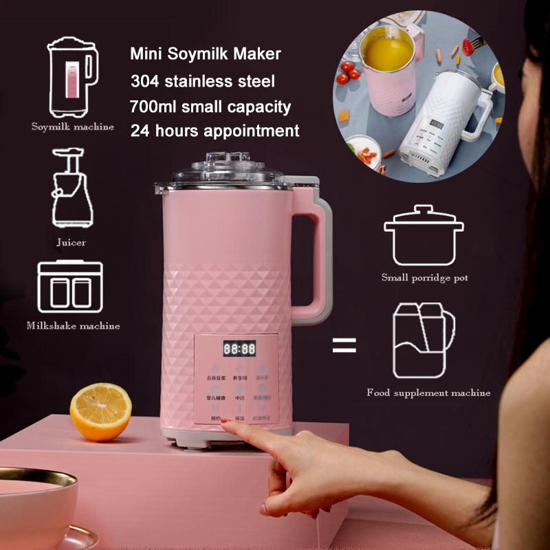 ماكينة حليب الصويا الكهربائية الأوتوماتيكية 700 مللي عصارة صغيرة منزلية متعددة الوظائف لحليب الصويا وحليب الأرز