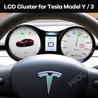 car lcd cluster instrument multimedia dashboard modification for tesla model y model 3mulitmedia panel