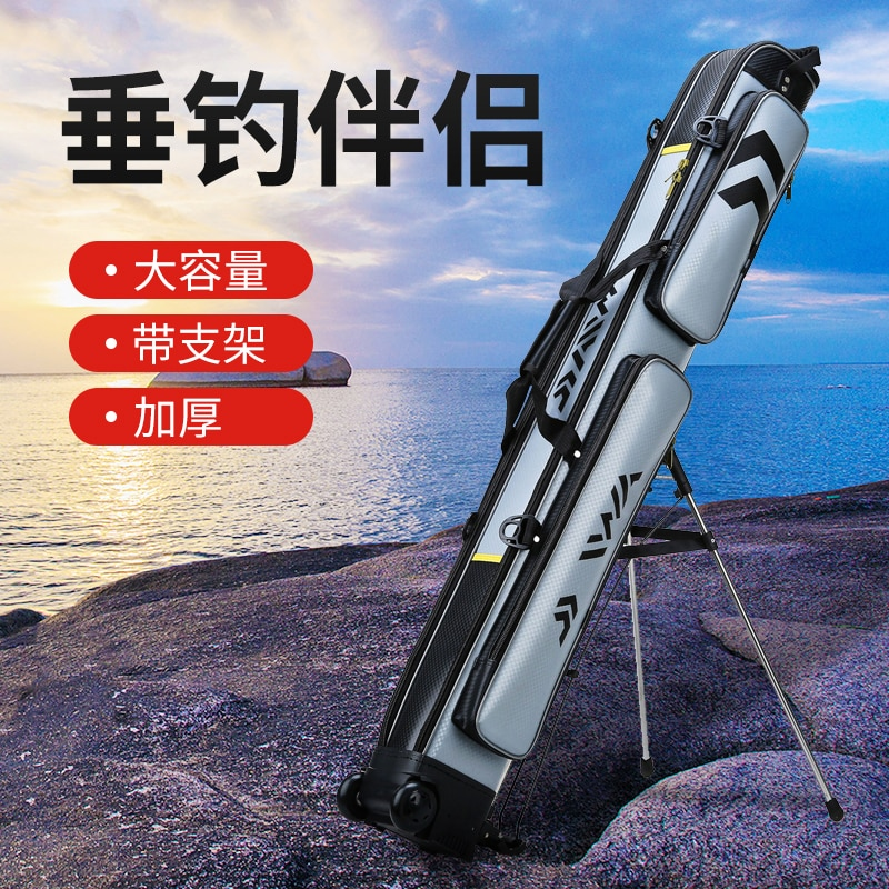 2021 New Fishing Gear Fishing Rod Bag With Rack Hard Shell Waterproof Fish Package Multifunctional Fishing Bag With Holder enlarge