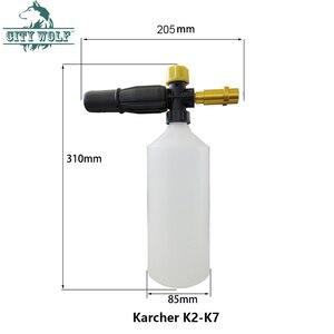Image 5 - Сопло насадка для мойки высокого давления, пенная насадка для мойки Karcher, Lavor, AR, Bosch, AQT, черные и deck, патриот, Makita