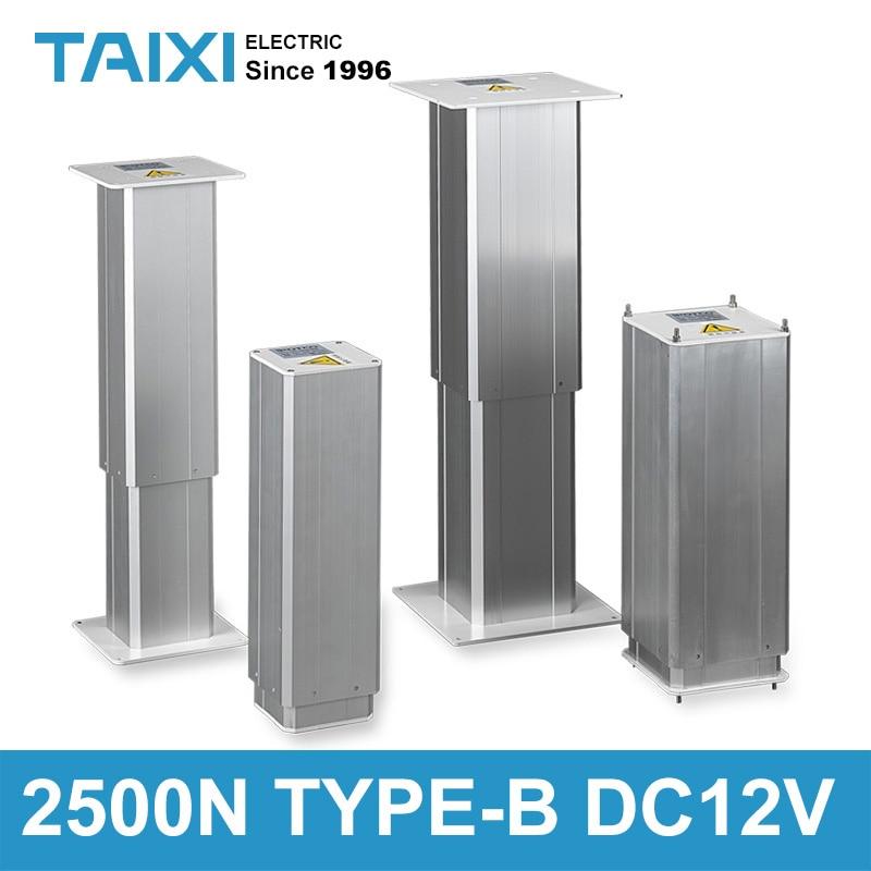 Mesa de elevación eléctrica tatami dc12v, asiento médico, plataforma de elevadores de laboratorio, sistema de control dual, carrera de 400mm 500mm 600mm