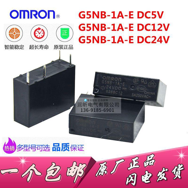 10 piezas de relé OMRON G5NB-1A-E-5VDC 12VDC 24VDC G5NB-1A-E