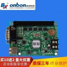 Control Card BX-5ULED Display Control Card P10 Unit Board U Disk Card BX-5U Yang Bang Control Card