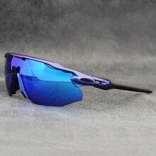 نظارات رياضية مستقطبة لركوب الدراجات نظارات شمسية لركوب الدراجات نظارات شمسية لركوب الدراجات نظارات شمسية لركوب الدراجات من Gafas ciclismo fietsbril