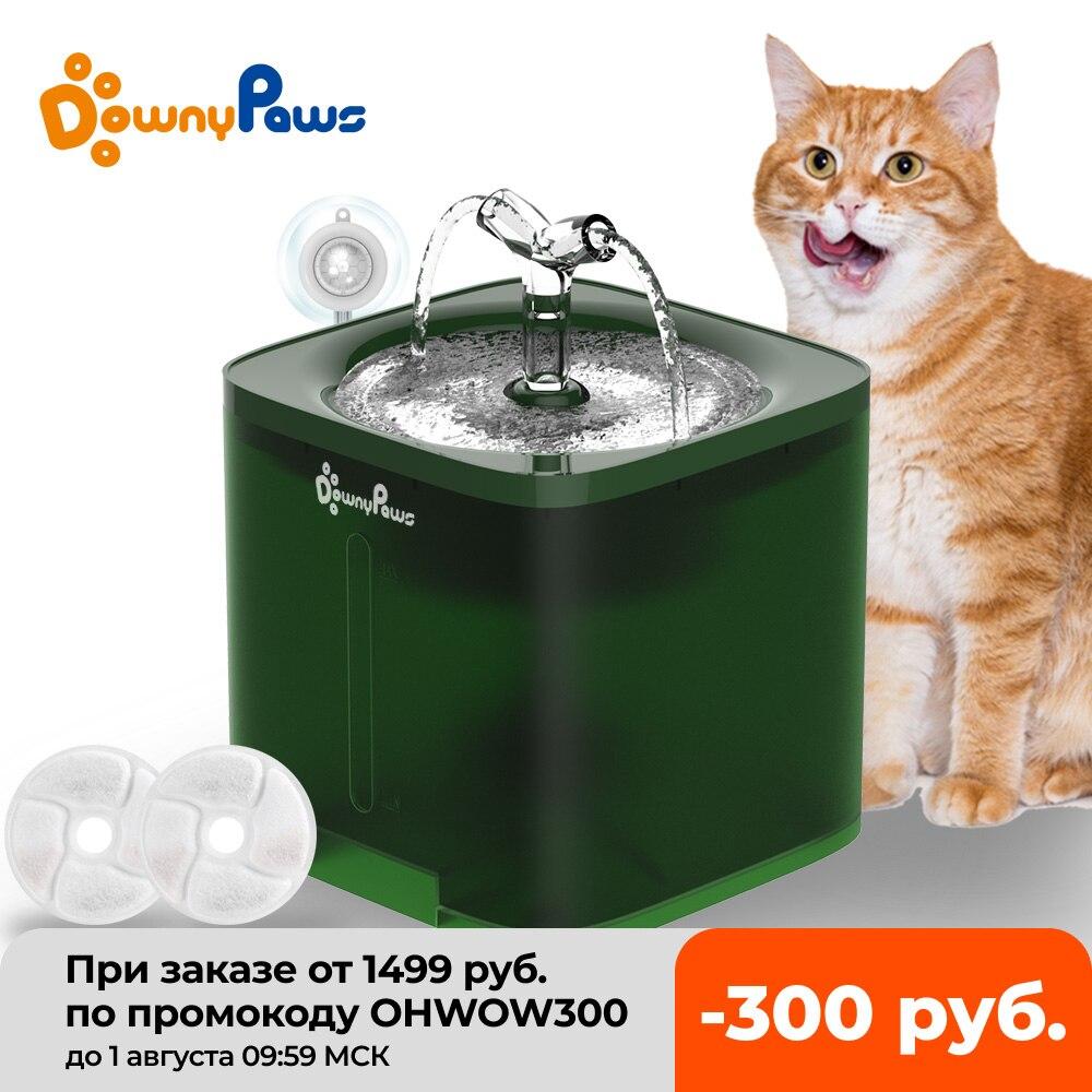 DownyPaws شارب للقطط نافورة الماء التلقائي كتم تصفية موزع الحيوانات الأليفة القط وعاء الماء الكلب الشرب المغذية محس حركة