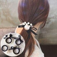 Boucle en caoutchouc Style coréen pour filles   Perles dimitation de cheveux, câbles de cheveux, bande nœud papillon élégant, ruban à la mode