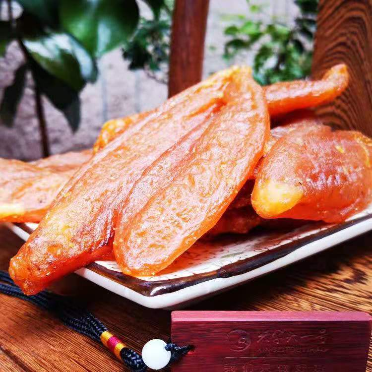 Dried Yellow Croaker Roe,Dried Fish Roe,Dried Large Yellow Croaker Roe Dried Fish Eggs Pure Wild Natural