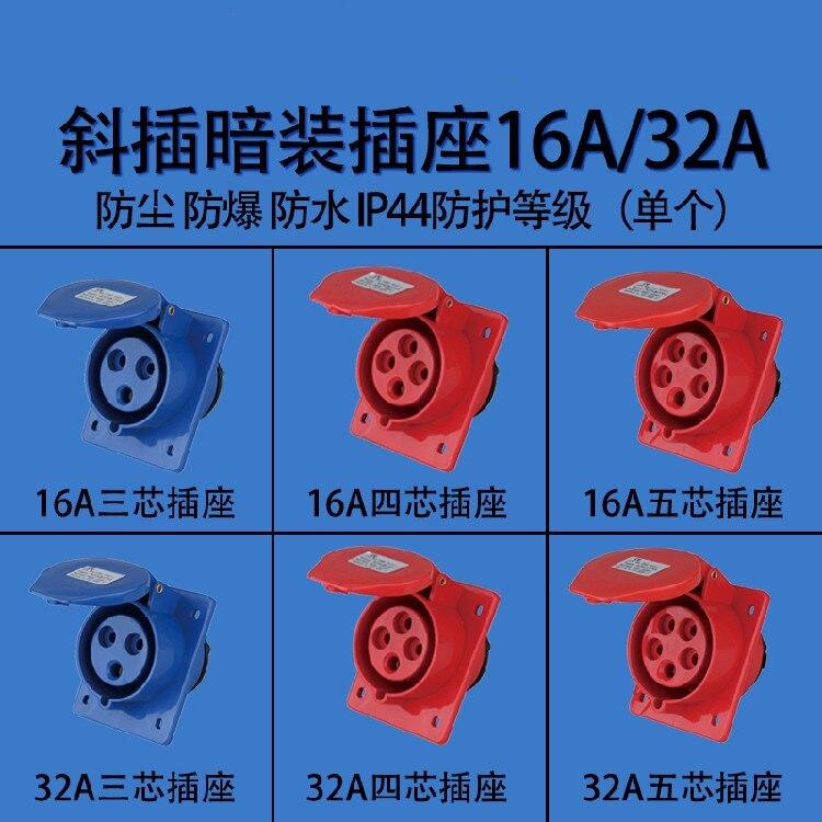 1 pc 413/415/425 prise industrielle étanche Oblique dissimuler installer prise 3-Core 4-Core 5-Core 16A/32A