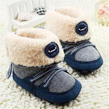 Ботинки теплые зимние на шнуровке, на мягкой подошве, на возраст 0-18 месяцев