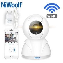 Yoosee app ip 카메라 와이파이 홈 보안 알람 인터폰 ip 카메라 감시 카메라 와이파이 나이트 비전 cctv 카메라 베이비 모니터