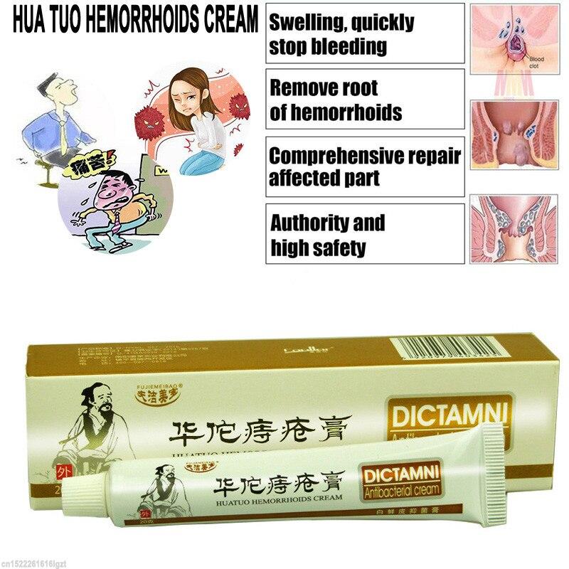 10pcs/lot Hua Tuo Herbal Hemorrhoids Cream Effective Treatment Internal Hemorrhoids Piles External Anal Fissure 100% hua tuo powerful hemorrhoids ointment natrual material sterilize cream internal hemorrhoids piles external fissure therapy