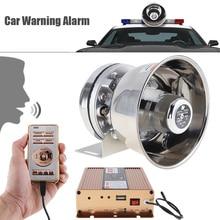 Klaxon de sirène et alarme   12V, 400W, 18 tons, haut-parleur de voiture, avec système micro et télécommande sans fil, alarme de Police