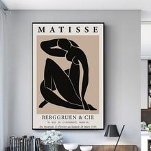 Style nordique toile peinture minimalisme Matisse Art affiches et impressions mur Art photos pour salon décoration Cuadros