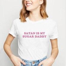 Moda de verano Tops camiseta Satanás está mi azúcar papá camiseta niñas camisa Kawaii casual Harajuku camiseta mujer ropa estética