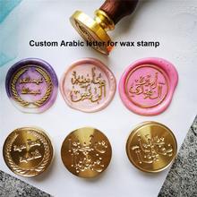 customize logo Personalized image custom arabic name foreign language letterRetro wood seal wax sealing stamp wedding Invitation