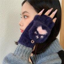 Flip Open Finger Gloves Female Winter Cutie Cute Korean Cartoon Half Finger Knitted Wool plus Velvet