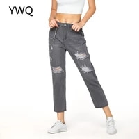 baggy gray jeans ripped pants women new fashion jeans high waisted vintage straight hole cargo chain jean trousers for women
