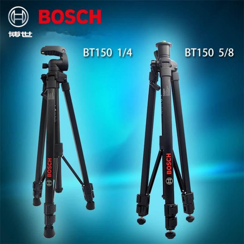 BT150 ترايبود 1/4 أو 5/8 موضوع الليزر مستوى الملحقات ضبط قوس رفع لسلسلة بوش مستوى الأشعة تحت الحمراء
