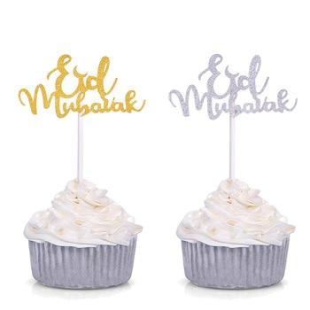 Gold Silver Glitter Eid Mubarak Cupcake Toppers EID Ramadan Festival Bunting Islamic Muslim Mubarak Party Decoration