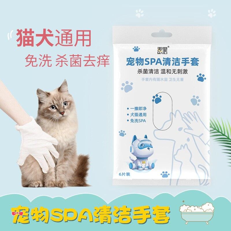 الحيوانات الأليفة قفازات التنظيف 6 حزمة غسل الحرة سبا العناية الكلب إزالة الروائح التعقيم القط تدليك القط قفازات