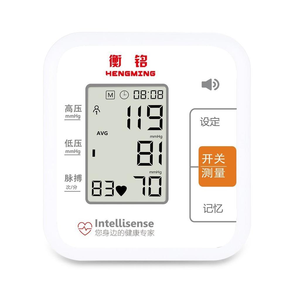 Монитор кровяного давления Tensiometro LCD цифровой Интеллектуальный автоматический электронный ручной инструмент для измерения пульса комплек...