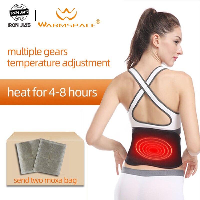 WARMSPACE 4-8hour التدفئة الكهربائية حزام ذكي تعديل درجة الحرارة قابلة للشحن بطارية متعددة الوظائف جميع النواحي الخصر