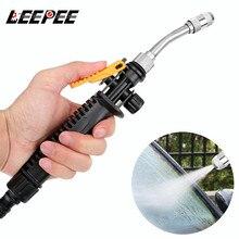 Мощный водяной пистолет высокого давления, садовая мойка, шланг, палочка, сопло, спрей для полива, распылитель, распылитель, пистолет для очистки