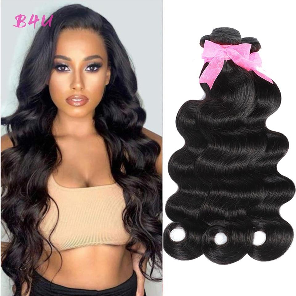 B4U Body Wave Hair Bundles Brazilian Weave Bundles Deal 1/3/4 PCS Human Hair Bundles Natural Black 8