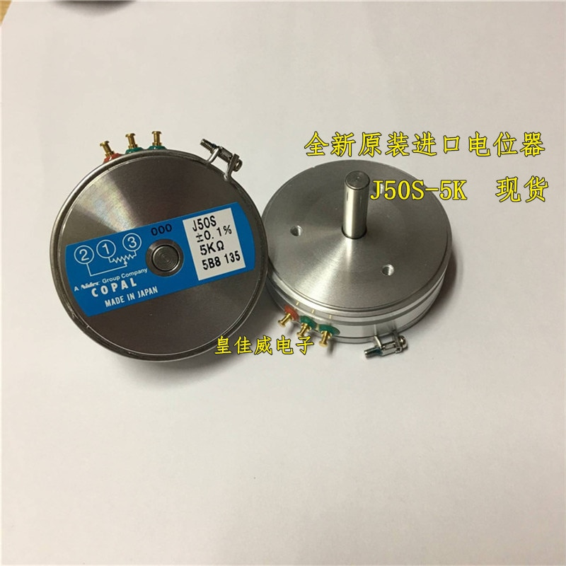 مفتاح مقياس الجهد البلاستيكي موصل COPAL J50S 500R 1k 2K 5K 10K, مستورد من اليابان
