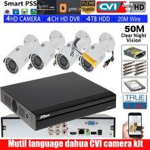 Mutil language DH 4CH XCVR5104HS-X XVR camera kit with 1080P bullet CVI camera CVI-HFW1200S IR30M include power supply box