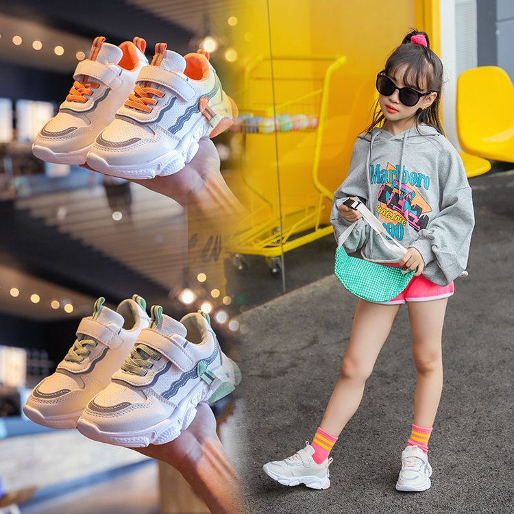 Girls' Shoes Sneakers Spring and Autumn 2020 New Men and Women Men and Women Sneakers enlarge