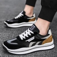 mens casual sports shoes summer mesh casual explosive models forrest gump shoes non slip comfortable lightweight walking shoes