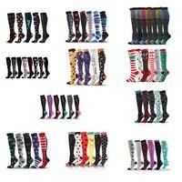Компрессионные чулки для мальчиков и девочек 3/5/6/7/8 пар; Комплект из двух предметов спортивный костюм унисекс, носки, партия предотвращает в...
