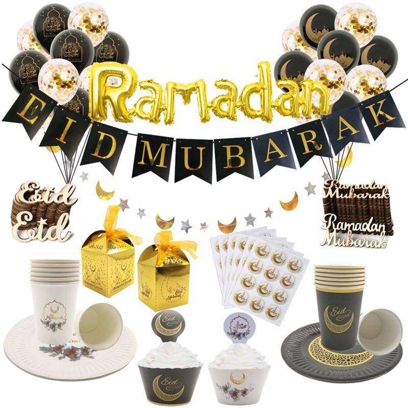 AliExpress - 1Set Eid Mubarak Balloons Paper Banner Gift Sticker Boxes Happy Ramadan Mubarak Decoration Muslim Hijab Festival Party Supplies