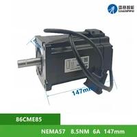 nema57 leadshine 86cme85 8 5nm 6a closed loop stepper 2 phase shaft diameter 14mm
