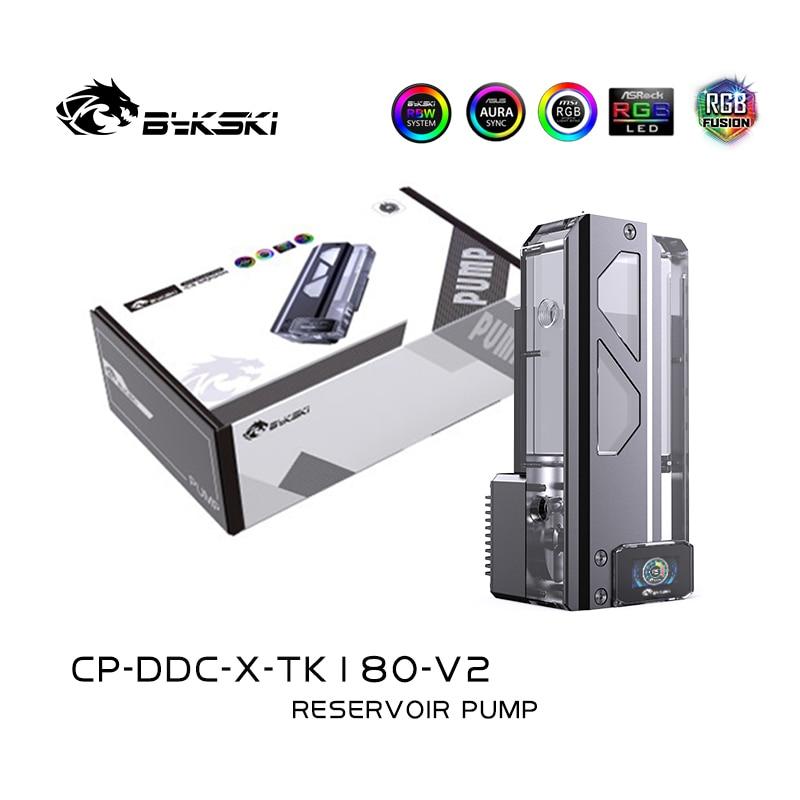 Bykski CP-DDC-X-TK180-V2 / CP-DDC-X-TK220 الاكريليك قطعة واحدة خزان المضخة ، خزان المياه عدة تبريد المياه 5 فولت 3PIN RBW /12 فولت 4PIN RGB