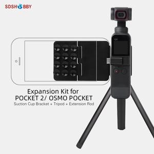 Sunnylife Foldable Suction Cup Bracket Smartphone Holder Tripod Extension Rod Stick for POCKET 2/OSMO POCKET Gimbal Camera